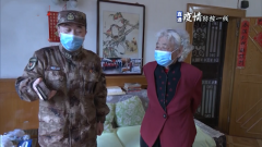 【直通疫情防控一线】湖北省军区倾心关爱老干部身心健康