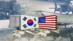 韩美将举行新一轮军费分摊谈判