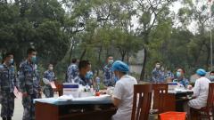 南部戰區海軍某基地組織開展無償獻血活動