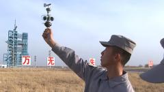 酒泉航天气象人:把脉大漠风云 助力中国航天