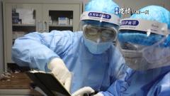 【直通疫情防控一线】火神山医院90后护士:为生命而战