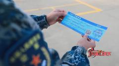 """承载重托与希望 运-20""""硬核机票""""背后的故事"""