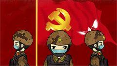 """致敬!抗""""疫""""战场上的人民子弟兵"""