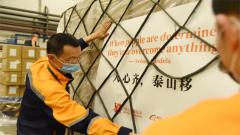 【守望相助 患难与共】中国企业捐赠540万只口罩支援非洲抗疫