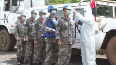 剛果(金)疫情蔓延  中國維和工兵分遣隊撤回營區