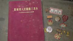 新闻画册记录武汉抗洪历史 近29万人走上堤防
