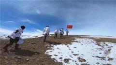 海拔5200米 阿里邊防軍人致敬白衣戰士
