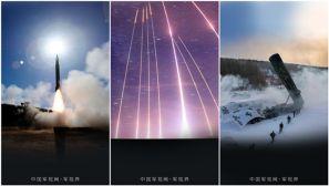 """【军视界】""""东风快递""""送来火箭军的超级大片,请查收!"""