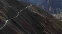 """這里有著絕美風景 這條路被稱為""""死亡天路"""""""