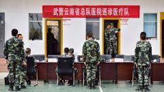 醫療服務暖基層  貼心活動進警營——武警云南省總隊醫院開展醫療巡診下基層活動