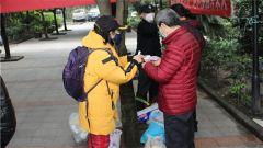 謝彬蓉:沖鋒一線支援抗疫 情牽山區遠程支教