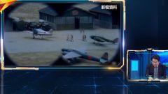 """""""步兵打飞机"""" 陈锡联为何对这场战役如此有信心"""