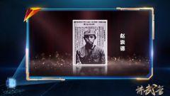 手榴弹炸飞机 23岁的三营长牺牲了