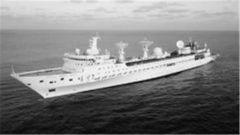 遠望7號船首次赴大西洋執行海上測控任務