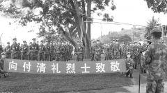 剛果(金):清明節來臨 維和官兵緬懷付清禮烈士