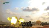 中方參演炮兵分隊對目標實施火力打擊。