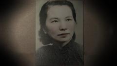 """紅色女特工朱楓:""""吳石案""""被殺害的六位中共特工中唯一的女性"""