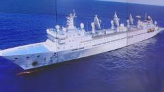 远望6号船:大修测试后返回母港 基本实现国产化