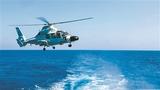 舰机协同开展实战化训练。