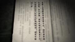 为严守党的机密 朱枫被捕后在狱中吞金以死相拼