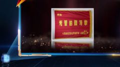 """这个旅奋战72昼夜 率先攻下""""东方马奇诺防线"""""""