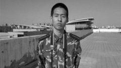 【英雄烈士谱】陈洲贵:为民献身的模范武警学员