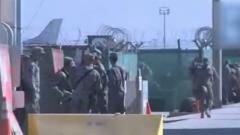 美在阿富汗最主要军事基地遭袭击