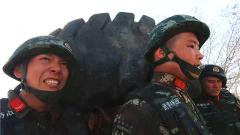 """【第一军视】""""要成为特战队员,这点累只是开始"""""""