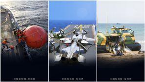 """【军视界】换上""""海味""""壁纸,一起过海军节吧!"""