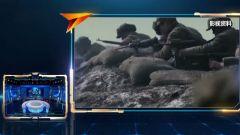 一个战士指挥作战  阻挡住了敌机坦克狂轰乱炸