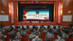 """主题教育入脑入心,陆军第80集团军""""铁拳劲旅""""有妙招!"""