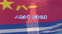 【第一军视】 速览中国海军五大兵种 实力捍卫祖国海疆