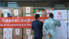 【助力世界抗疫 中国伸出援手】塞内加尔举行中国援塞物资交接仪式