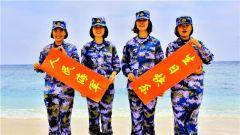 西沙某水警区官兵致敬人民海军成立71周年