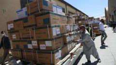 【助力世界抗疫 中国伸出援手】中国政府援助阿富汗的第二批防疫物资抵达