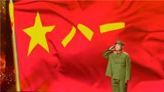 """《老兵你好》20200425 守護絲綢之路的""""駱駝""""——老兵李生壽"""