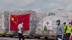 【助力世界抗疫 中国伸出援手】中国援非抗疫物资转运仪式在埃塞俄比亚举行