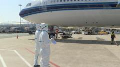 【助力世界抗疫 中国伸出援手】中尼双方举行抗疫物资交接仪式