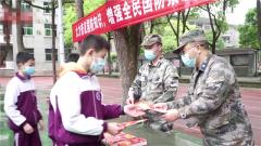 湖南芷江:开展国防教育 普及国防知识