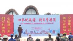 湖南常德:军地心连心 拥军联盟全面启动