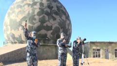 """空军雷达兵某旅:扎根边疆铸""""天网"""""""