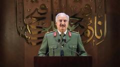 """利比亚:""""国民军""""领导人称正式接管利比亚"""