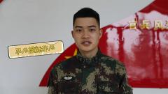 【軍視v話】勞動節 中國軍人的產品叫和平