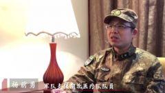 【我和我的战疫故事】杨前勇:在生死的跑道上 全力抢治患者