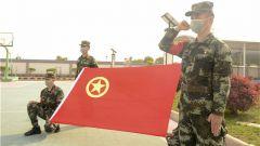 武警宿迁支队开展多项活动庆祝共青团成立98周年