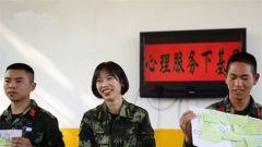 武警曲靖支队积极开展心理服务活动