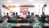 武警北京總隊執勤第六支隊正在進行專題團課。
