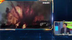 """12名党员骨干决死端炮楼 歼敌过百勇夺""""铁的堡垒""""称号"""