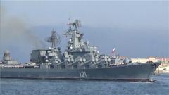 """俄巡洋舰""""莫斯科""""号将重新投入使用"""
