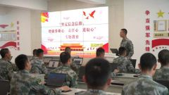 陆军第82集团军某防空旅:深化主题教育 激发强军动力